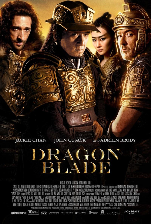 Меч дракона  смотреть онлайн бесплатно в хорошем качестве